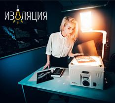куба из иркутска создание сайтов