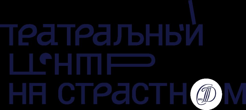 Вакансии театров москвы бухгалтер вакансии помощник бухгалтера москва от прямых работодателей