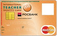 rosbank_itic_mal_1